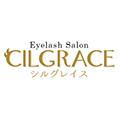 CILGRACE(シルグレイス)ロゴ