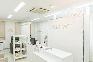 CILGRACE(シルグレイス)_tenpo